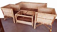 Комплект плетённой мебели из лозы CA_353.  В комплекте 1 диван 3х местный, 2 кресла, стол журнальный. Садовая мебель. Сделано в Индии.