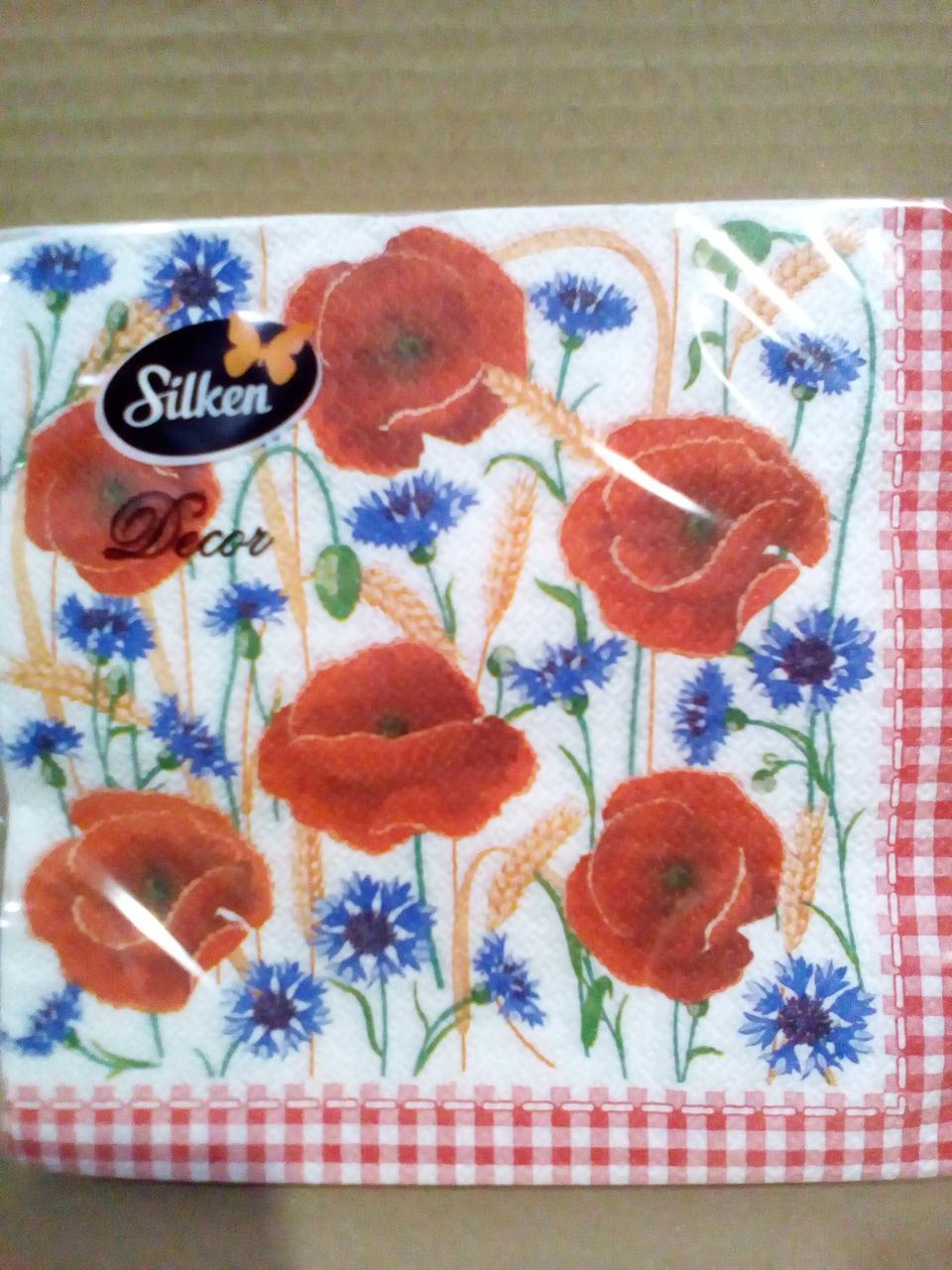 "Серветка Silken 3-шарова ""Маки"" з печаткою 20шт 33*33см"