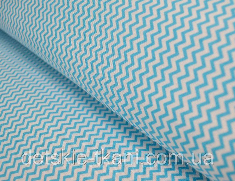 Лоскут ткани №263 с мини-зигзагом 7 мм голубого (морского) цвета