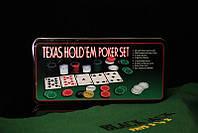 Набор для покера на 200 фишек с сукном