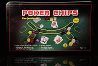 Набор для покера на 300 фишек с сукном