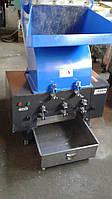 Дробилка для полимеров LH-400