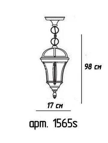 Садово-парковый светильник LUSTERLIGHT Real I 1565S, фото 2