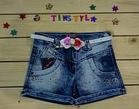 Джинсовые шорты для девочки 1-5 лет