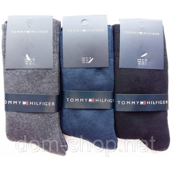Махровые мужские носки,.Tommi Nilfiger ,,43-46