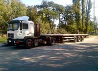 Аренда Длинномера MAN 20 тонн