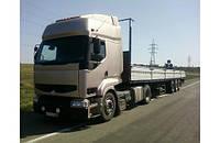 Аренда Длинномера RENO 20 тонн