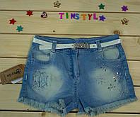 Джинсовые шорты для девочки 8-12 лет