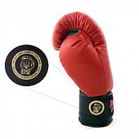 Перчатки боксерские BOXER с печатью ФБУ материал кожа размер 10oz