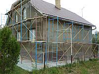 Утепление домов Хмельницкий