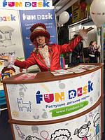 FunDesk на выставке в Белоруси