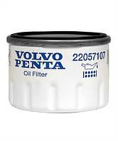 Фильтр для очистки масла
