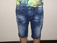 Купить джинсовые мужские шорты в украине
