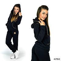 Теплый костюм 17512 (Темно-синий)