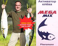 Mega Mix - Активатор клёва с феромонами (Мега Микс), фото 1