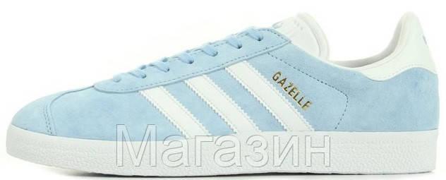 Женские кроссовки Adidas Originals Gazelle OG Clear Sky Адидас Газели  голубые 79038bb6e92