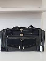 Дорожная сумка Kaiman 70см