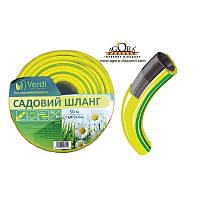 Шланг поливочный садовый 4-слойный VERDI 3/4 30м