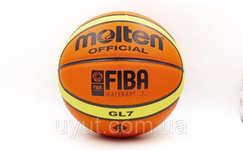 Мяч баскетбольный Composite Leather №7 MOLTEN GL7 (оранжевый)