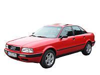 80 (B4) 1991-1995
