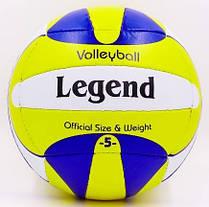 М'яч волейбольний PU LEGEND LG2010