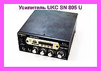 Портативный усилитель звука UKC SN 805 U!Акция