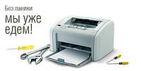 Заправка картриджей, ремонт и прошивка принтеров! Звони!