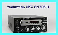 Портативный усилитель звука UKC SN 805 U!Опт