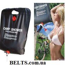 Кемпинговый летний душ  Camp Shower (Кемп Шовер) 20 л