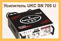 Стерео усилитель звука UKC SN-705U