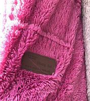 Покрывало меховое  expo-trade 220х240 цвет грязно-розовый