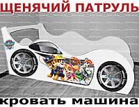 Кровать машина ЩЕНЯЧИЙ ПАТРУЛЬ купить кровать-машина.com.ua недорого, цена от производителя! Детская кровать Щенячий Патруль