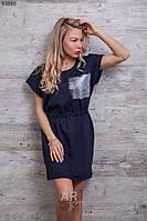 Модное молодежное платье с принтом и стразами в расцветках
