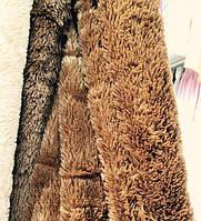 Покрывало меховое  160х200 цвет коричневый
