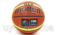 Мяч баскетбольный PU №5 MOL GL5 (оранжево-бежевый, для детей)