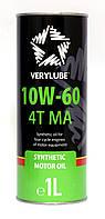 VeryLube (ХАДО) 10W-60 4Т MA 4-тактное масло синтетика - 1 литр.
