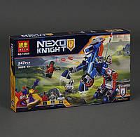 """Конструктор NEXO KNIGHT """"Ланс и его механический конь"""", 249 деталей, в коробке (ОПТОМ) 10485"""