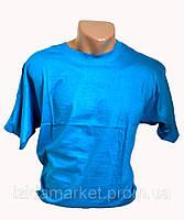 Бирюзовая однотонная футболка