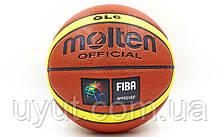 Мяч баскетбольный PU №6 MOL GL6 ( коричнево-бежевый для женщин)