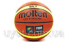 Мяч баскетбольный PU №6 MOL GL7 (бежевый-оранжевый)