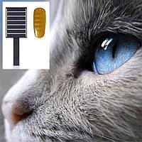 Магнит для гель лака с эффектом кошачий глаз (горизонтальные полоски)