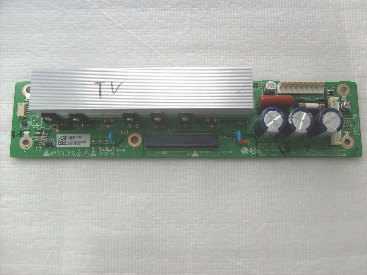 Плата питания телевизора LG EBR36451801
