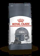 Royal Canin ORAL CARE корм для профилактики образования зубного камня и налета