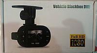 Видеорегистратор Vehicle Blackbox DVR C600
