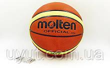 Мяч баскетбольный PU №7 MOLTEN (оранжевый)