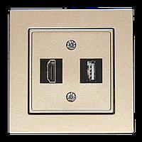 Розетка HDMI+USB, шампань-металлик, Epsilon