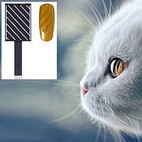Магнит для гель лака с эффектом кошачий глаз (косые полоски)