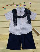 Очаровательный  костюм на мальчика 2-3-4-5 лет