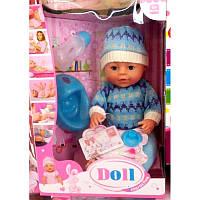 """Пупс функц  """"Baby Doll"""" YL1710С пьет-писает,с горшком,соской,бутыл,аксесс"""