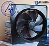 Вентилятор осевой Weiguang YWF